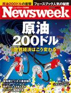 Newsweek_2