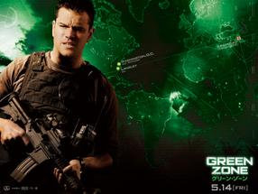 Green_zone_2