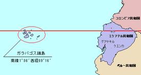 275pxlocmap_of_wh_galapagos_islands