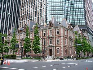 300pxmitsubishi_ichigokan_museum