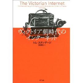 Victoria_2