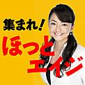 Atsu_2