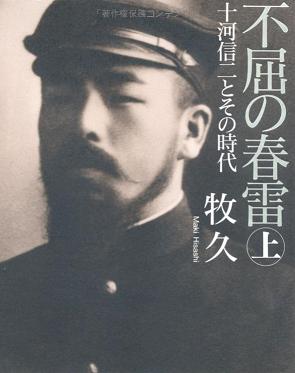 Fukutsu2_2
