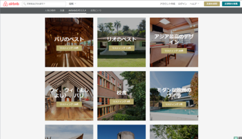 Airbnb3_2