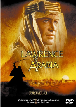 Lawarence_of_arabia_2