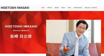 Website_6