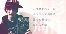 Mr_uesugi_2