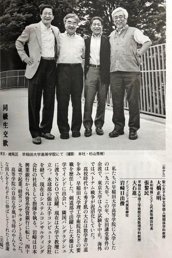 Gakuin_4