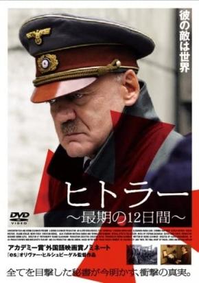 Hitler_20200405114801